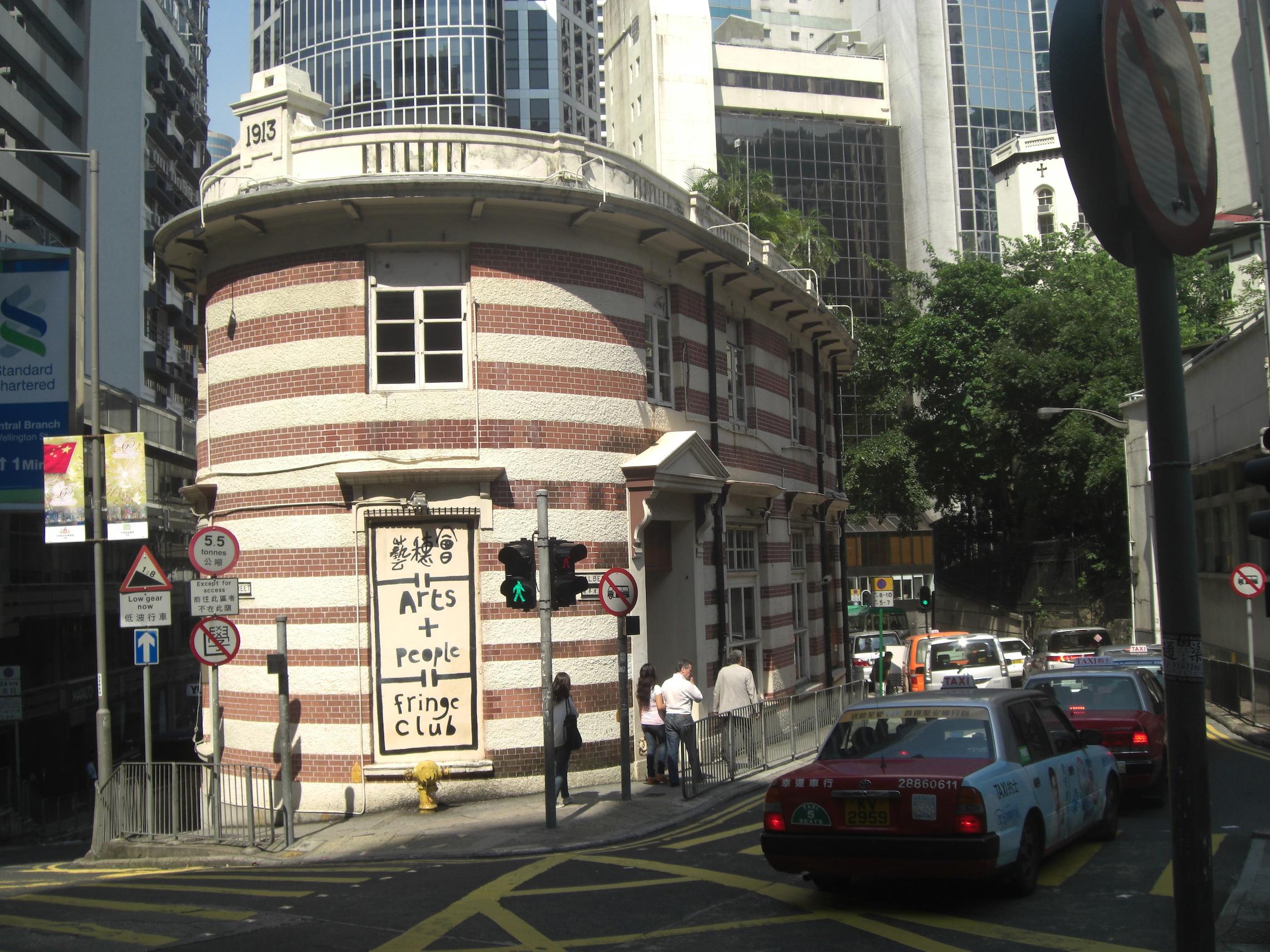 Hong Kong Visit Sep 2014
